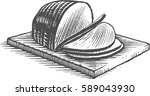 woodcut ham illustration | Shutterstock .eps vector #589043930