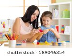 child kid girl and mother... | Shutterstock . vector #589046354