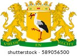 coat of arms of the hague is... | Shutterstock .eps vector #589056500
