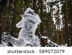 Stock photo yeti fairy tale character in winter forest outdoor fantasy photo 589072079