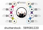 presentation template with a... | Shutterstock .eps vector #589081220