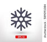 snowflake vector icon | Shutterstock .eps vector #589091084