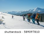 group travel of tourists with... | Shutterstock . vector #589097810