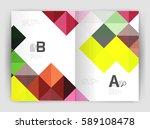 minimalistic square brochure or ... | Shutterstock .eps vector #589108478