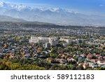 urban landscape in almaty ... | Shutterstock . vector #589112183