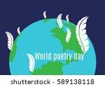 world poetry day | Shutterstock .eps vector #589138118