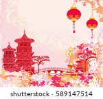 mid autumn festival for chinese ... | Shutterstock . vector #589147514
