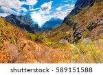 scenery valley in spain.nature... | Shutterstock . vector #589151588