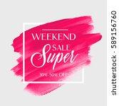 sale super weekend sign over