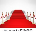 red carpet event with white... | Shutterstock .eps vector #589168823