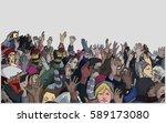 illustration of protesting... | Shutterstock .eps vector #589173080