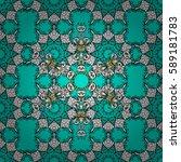 vector white mehndi seamless... | Shutterstock .eps vector #589181783