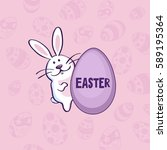 vector colored easter card.... | Shutterstock .eps vector #589195364