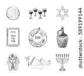 vector set of sketches on the... | Shutterstock .eps vector #589199144