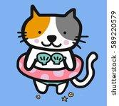 cat wearing shell bikini and... | Shutterstock .eps vector #589220579