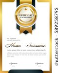 certificate template a4 size... | Shutterstock .eps vector #589258793