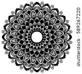 mandalas for coloring book.... | Shutterstock .eps vector #589267220