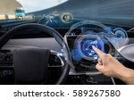 vehicle cockpit and screen  car ... | Shutterstock . vector #589267580