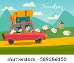 car trip to camp  tourism... | Shutterstock .eps vector #589286150