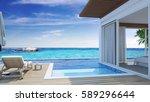 3d rendering  pool  living... | Shutterstock . vector #589296644