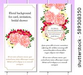 vintage delicate invitation... | Shutterstock . vector #589308350