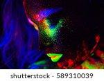 beautiful extraterrestrial...   Shutterstock . vector #589310039