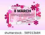8 march international women day ... | Shutterstock .eps vector #589313684