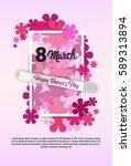 8 march international women day ... | Shutterstock .eps vector #589313894
