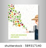 book heart vegetables fruits ... | Shutterstock .eps vector #589317140