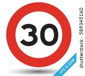 speed limit sign. speed limit... | Shutterstock .eps vector #589345160