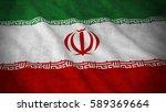 grunge flag of iran   dirty...   Shutterstock . vector #589369664