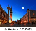 The night scene of San Marco Plaza in Venice Italy - stock photo