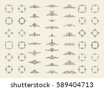 vintage decor elements and... | Shutterstock . vector #589404713