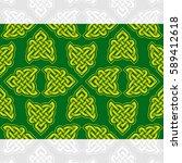celtic heart shape vector...   Shutterstock .eps vector #589412618