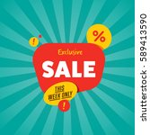 exclusive sale sticker isolated ... | Shutterstock .eps vector #589413590