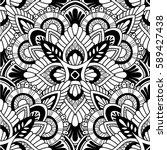 mandala vector ornament.... | Shutterstock .eps vector #589427438