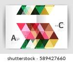modern business brochure or... | Shutterstock .eps vector #589427660