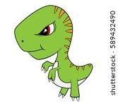illustration of cute cartoon of ...   Shutterstock . vector #589432490