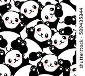 Stock vector cute panda seamless pattern 589435844