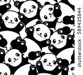 cute panda seamless pattern | Shutterstock .eps vector #589435844