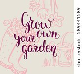 garden season card | Shutterstock .eps vector #589441589