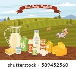 farm products banner with dairy ... | Shutterstock .eps vector #589452560