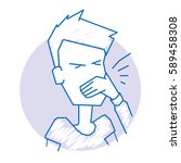 the man sneezes. icon on...   Shutterstock .eps vector #589458308