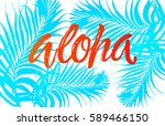 summer party beach poster.... | Shutterstock .eps vector #589466150