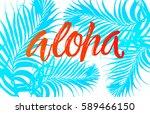summer party beach poster.... | Shutterstock .eps vector #589466150