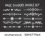set of page divider in doodle... | Shutterstock . vector #589477964