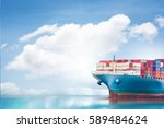 logistics and transportation of ... | Shutterstock . vector #589484624