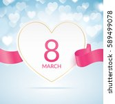 8 march greeting card template  ... | Shutterstock .eps vector #589499078
