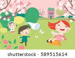 Landscape with cute children in vector. Spring and summer child's outdoor activities. Happy childhood. | Shutterstock vector #589515614
