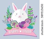 happy easter bunny egg in... | Shutterstock .eps vector #589515650